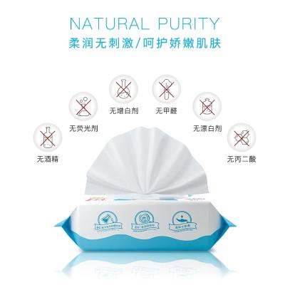 心相印湿巾婴儿手口湿巾纸新生儿宝宝PP湿纸巾80抽贩量5包