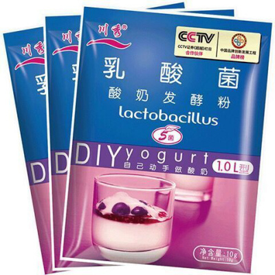 乳酸菌家用酸奶發酵劑酸奶發酵粉 酸奶粉 5菌粉1g*10酸奶菌粉 30小包菌粉(不含酸奶機) 川秀5菌