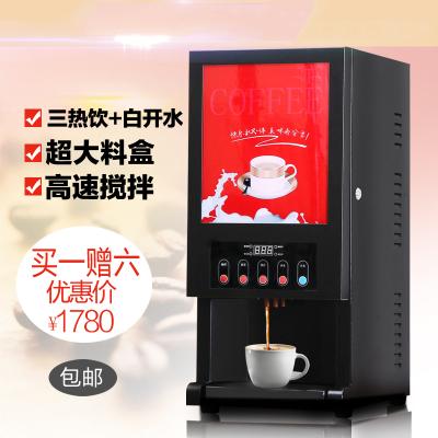 商用速溶咖啡机古达全自动多功能饮料咖啡奶茶一体机饮料机 台式三热饮(三头)