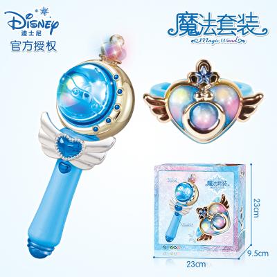 冰雪奇缘玩具公主女孩儿童生日礼物电动发光魔法棒手镯装饰套装