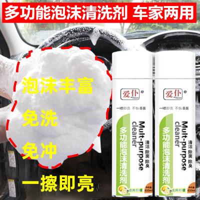 琪睿 多功能泡沫清洗剂车用内饰清洁免水洗强力去洗车液污汽车用品