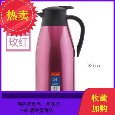 保溫水壺玻璃內膽保溫壺家用熱水瓶暖壺開水瓶大容量保溫瓶