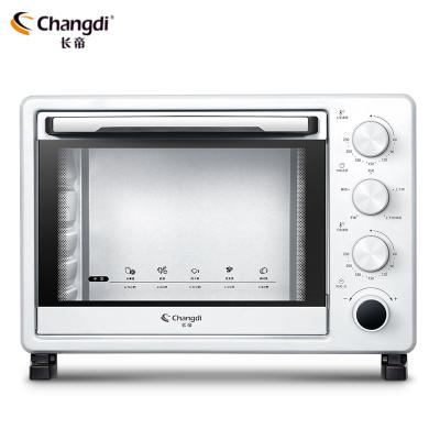 长帝(changdi)GCV251 干果机电烤箱食品水果烘干机25升家用小型食物果蔬肉风干果机