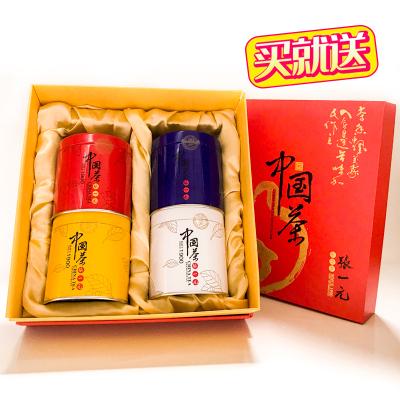 张一元 金福礼盒中国元素 四大茗茶组合225g 茉莉花茶、铁观音、龙井、滇红