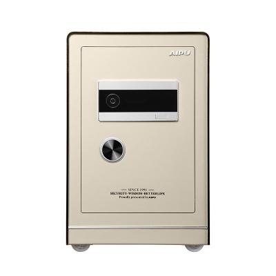 AIPU艾譜指紋保險箱3c認證家用入墻辦公防盜鑰匙密碼指紋保險箱/柜保險柜60cm高FDG-A1/D-58LZII土豪金