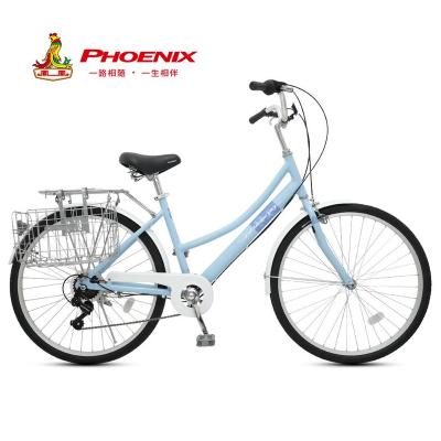 凤凰26寸普通/通勤自行车铝合金车架7速zxc禧玛诺单车男女式代步城市车学生车