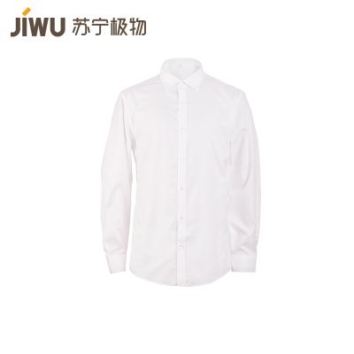 蘇寧極物 男式DP免燙易清洗商務襯衫長袖