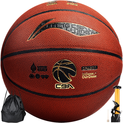 李宁室内外通用比赛7号篮球吸湿高弹球 李宁827篮球