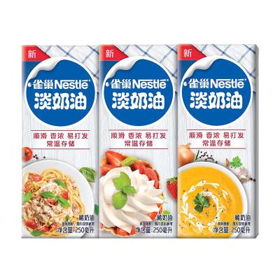 雀巢(Nestle) 淡奶油 250ml *3盒組