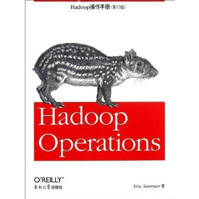 Hadoop操作手冊:英文(  版)9787564142582東南大學出版社