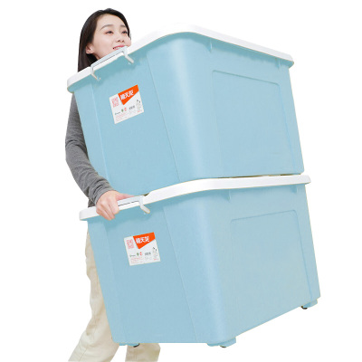 禧天龍Citylong 110L特大號滑輪收納箱環保塑料儲物箱家用整理箱單個裝 櫻草藍6154