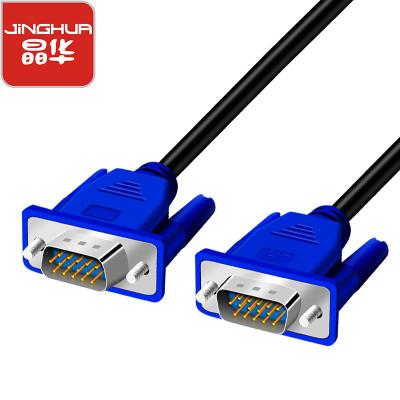 晶華 VGA線 電腦顯示器電視投影儀高清線 vga線視頻延長數據線 1.4米 藍色V501E