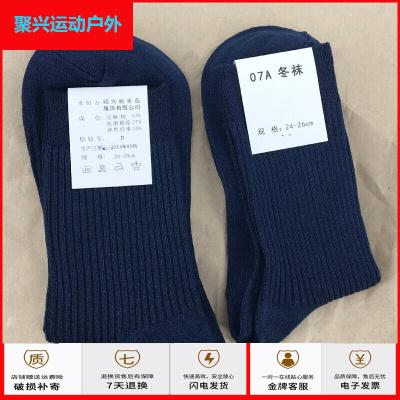 蘇寧放心購07夏襪07A冬襪耐磨配發款男漢麻棉襪子10雙聚興新款