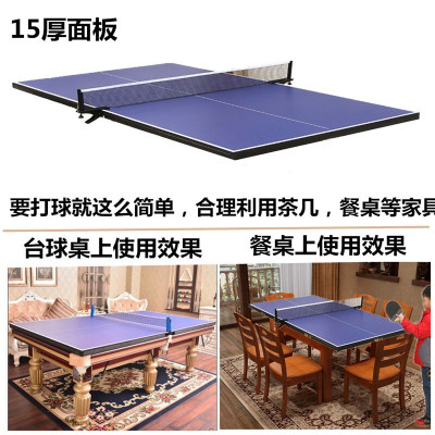 运动户外乒乓球台面板标准比赛乒乓球桌面折叠面板乒乓球台面桌面乒乓板面放心购