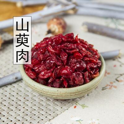山萸肉山茱萸枣皮 山茱萸肉 山芋肉500克/满两斤