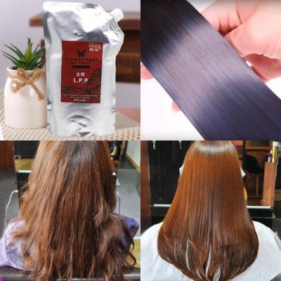 头发LPP还原酸一秒柔发膜免蒸焗油膏护理倒膜营养烫染修复护发素