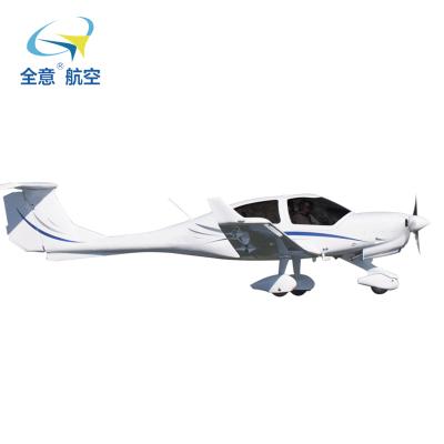 【二手飞机定金】钻石DA40NG 2007年1181小时固定翼租赁销售 私人飞机租赁 载人真机出租 全意航空真飞机