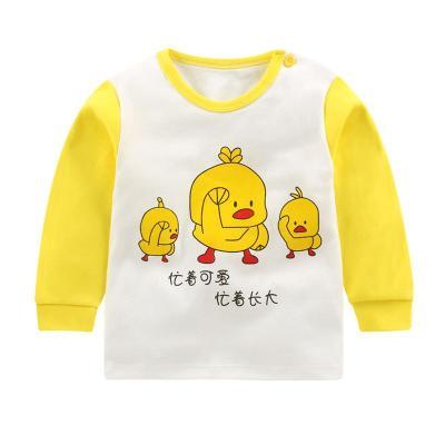 2020春裝新款童裝嬰兒長袖兒童秋衣單件上衣純棉元氣小猴STRONG MONKEY