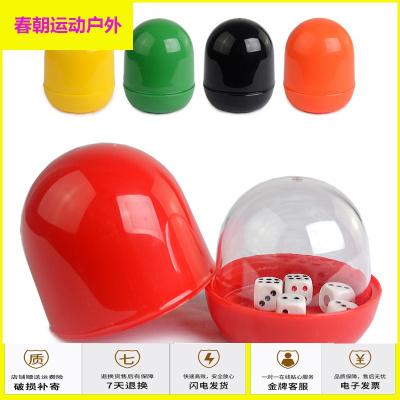 戶外放心購手搖戴蓋塑料骰盅 防作弊色盅 帶透明罩塑料骰盅色盅 防骰新款