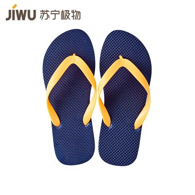 JIWU брэндийн хальтардаггүй эрэгтэй салаатай тавчик цэнхэр шар 40-41
