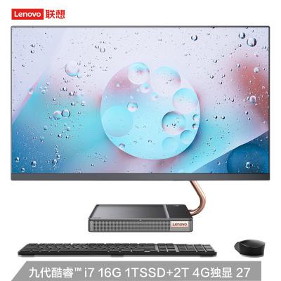 联想(Lenovo) AIO 520X MaX新款 27英寸2K屏一体机台式电脑(i7-9700T 32G 2TB+1TB RX560X 4G独显 W10 无线充电底座)灰 定制版