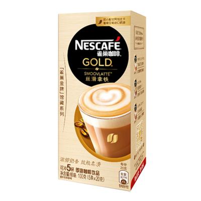 雀巢(Nestle)金牌館藏絲滑拿鐵咖啡 20gX5條盒裝 速溶咖啡