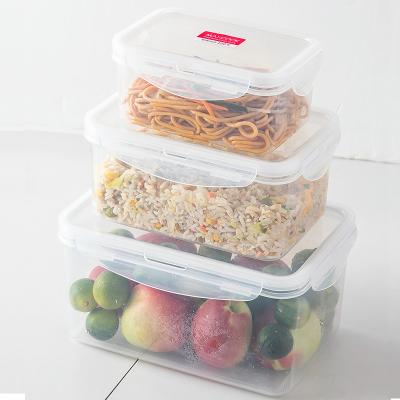 美廚(maxcook)塑料保鮮盒套裝 冰箱收納盒密封不漏水 便當飯盒儲物盒長方形三件套MCX903