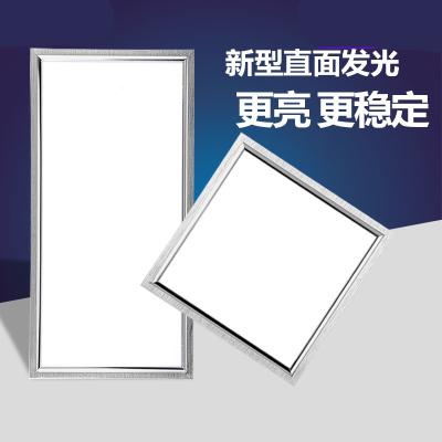 集成吊頂led燈廚房衛生間面板燈古達鋁扣板嵌入式平板燈300*600