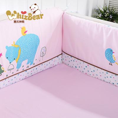 慧氏神熊(Whizbear) 婴儿床围栏纯棉四件套可拆洗床靠宝宝床品套件新生儿床上用品