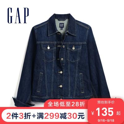 Gap女裝時尚深色翻袋牛仔服春539351 2020新款帥氣潮流外套女