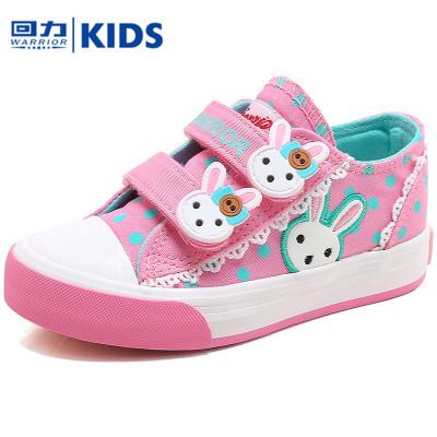 回力童鞋2019春秋季新款女童帆布鞋儿童布鞋子单鞋布鞋子宝宝小板鞋WZ17-28