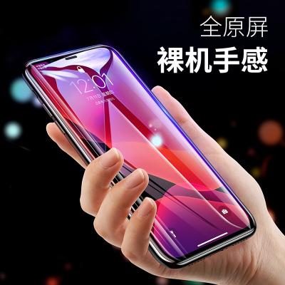 倍思(Baseus)苹果手机钢化膜iPhone11 Pro全屏玻璃钢化膜高清手机贴膜防指纹苹果双片装