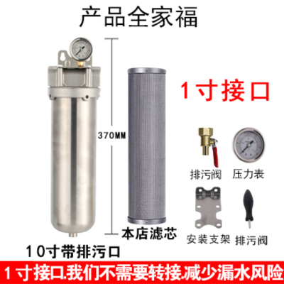 不锈钢前置过滤器304 大流量家用管道自来水工业家用(大胖过滤器) DN32一寸口径10寸低压带压力表