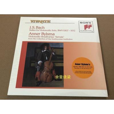 S80708P 巴赫 大提琴组曲 ANNER BYLSMA 3LP黑胶唱片 预订