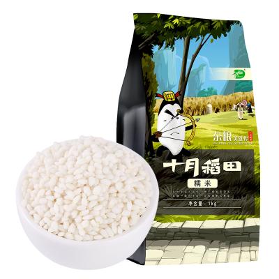 十月稻田 糯米江米粽子米粗粮东北杂粮 真空装1kg青团 红豆糯米粥