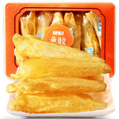半山農 花膠 魚膠 100g 黃花魚膠 孕婦營養滋補品 魚肚魚鰾干貨