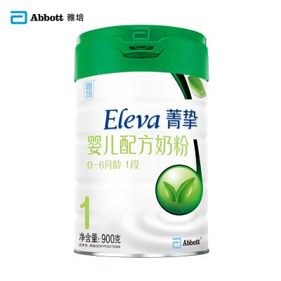 雅培ELEVA菁摯有機嬰兒配方奶粉1段(0-6個月)900g(丹麥原罐進口)