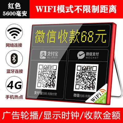 收款提示音响wifi无线网远程手机不在扫二维码微信收钱语音播报器支付宝到账扩音神器蓝牙音箱喇叭商用