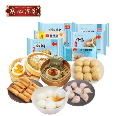 广州酒家 广式点心组合 2187.5g 6种口味 汤圆春卷虾饺凤凰包核桃包 方便早餐早茶点心