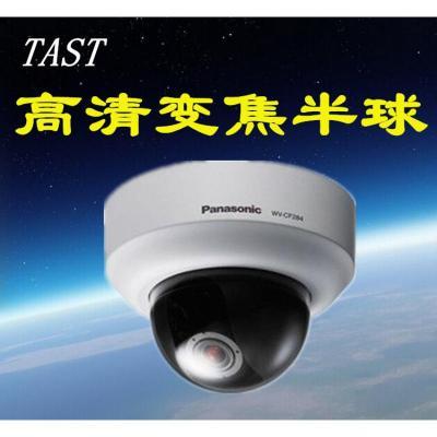 適用WV-CF364CH攝像機WV-CF334CH調焦半球監控攝像頭高清700線 6mm