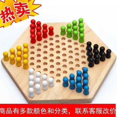 六角跳棋九连棋成人木制智力玩具亲子积木拼图玩具圣诞礼品