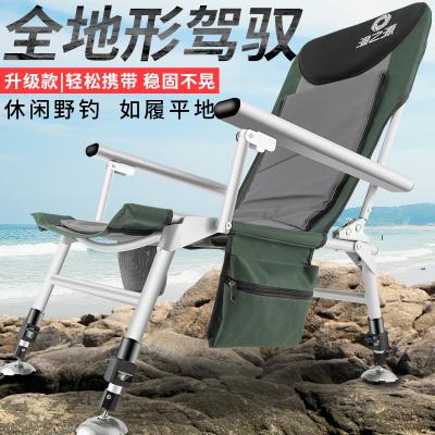 渔之源加厚钓椅折叠便携钓鱼椅子欧式椅多功能台钓座椅全地形可躺可坐