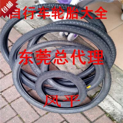 (WA)自行車輪胎12/14/16/18/20/22/24/26寸X138/1.75/1.95內胎外胎
