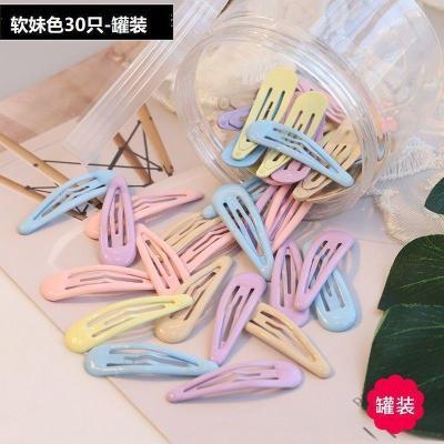 飛言林小宅同款學生可愛發夾頭飾日韓版糖果色彩b夾兒童劉海夾邊夾