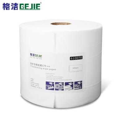 格洁 610070 L70加厚型擦拭纸 26cm×35cm×650张/卷×1卷/箱 手感厚实 吸油吸水不易破损低尘