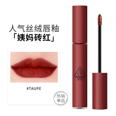 韓國3CE 新款情調唇釉液體口紅 絲絨啞光 霧面唇彩4g 持久顯色 長管Taupe#磚紅色