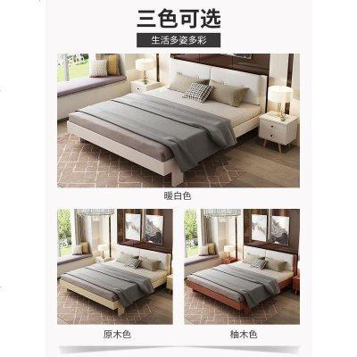 航竹坊 实木床双人床1.8米主卧现代简约1.5米出租房1.2m经济型简易单人床