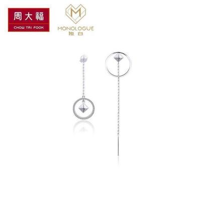 周大福monologue獨白主角系列歐美風幾何銀托帕石耳釘MA 523
