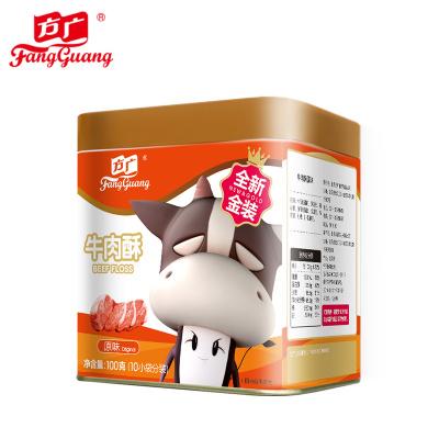 方广 儿童零食 牛肉酥肉粉松 原味 100G(10小袋分装)含钙