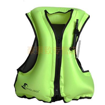 充气式救生衣 成人便携折叠式海钓鱼旅游旅行安全专业浮潜水浮力马甲 儿童辅助便携式浮力游泳用品